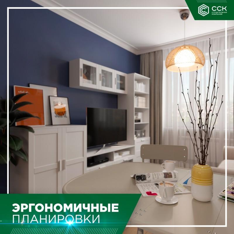 Строительная компания ССК Краснодар